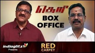 Theri Worldwide Box Office Collection | Red Carpet by Sreedhar Pillai | Vijay, Samantha, Amy Jackson
