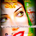 Free Download Urdu Book Taroot Part 2 By Mazhar Kaleem