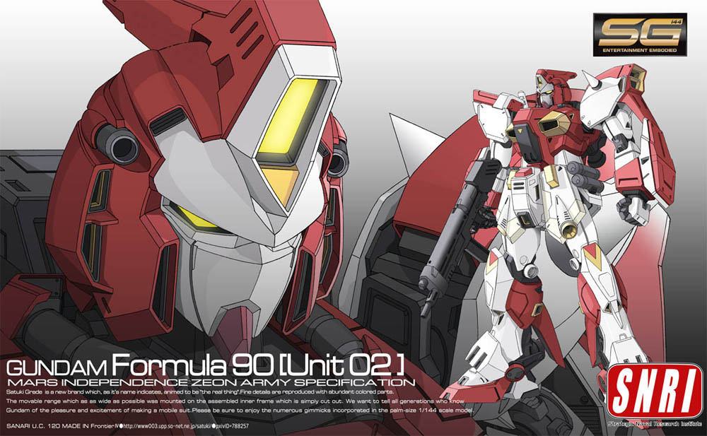 Fanart: Glory of Zeon - Gundam Formula 90 [Unit 02] - Gundam Kits
