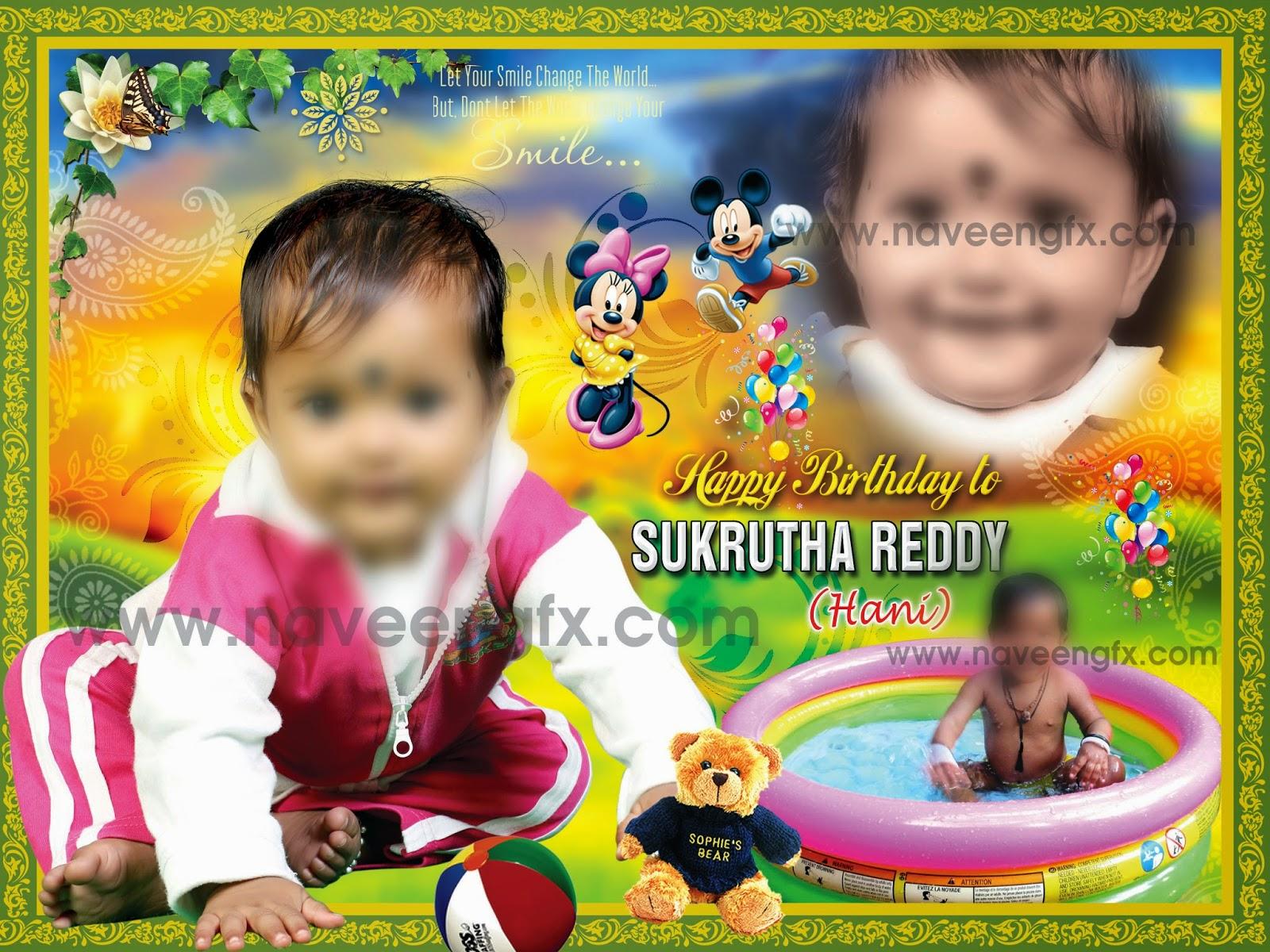 Birthday Invitation Card In Telugu Psd