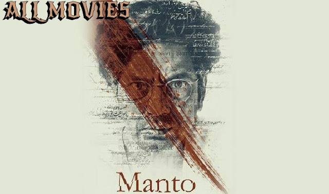 manto movie pic