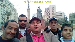 الحسينى محمد , محمود المهدى ,ايمن لطفى ,سامح الثائر ,الخوجة,التحرير