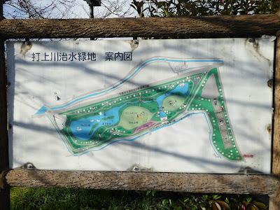 打上川治水緑地 MAP