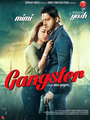 Gangster (2016) Bengali HDRip x264 AAC 1.10GB