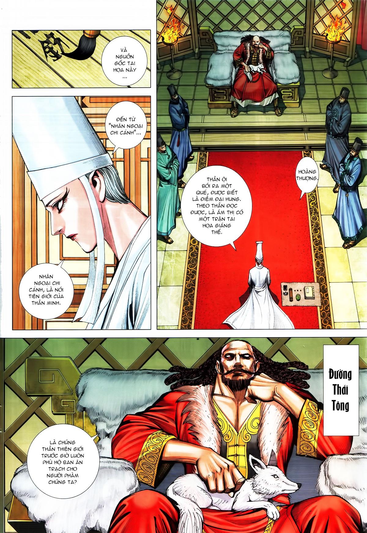 Tây Du trang 4
