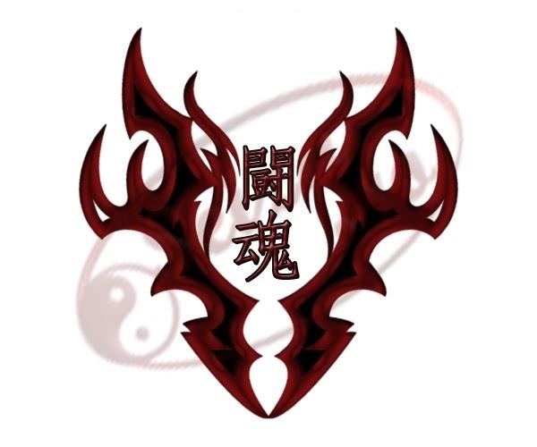 Tattoo Designs Japanese Symbols: Tattoo Art: Warrior Spirit