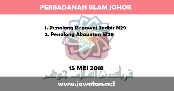 Jawatan Kosong di Perbadanan Islam Johor