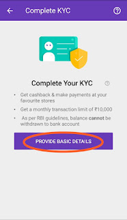 Phonepe images