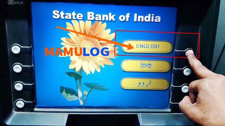 Select atm machine language