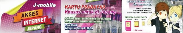 akses internet jepang j-mobile docomo