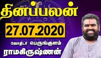 Raasi Palan 27-07-2020 | Dhina Palan | Astrology | Tamil Horoscope