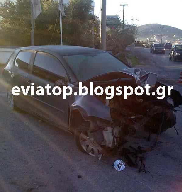 Χαλκίδα: Τροχαίο ατύχημα στην στροφή  Tσεκούρα  25CE 2591 25CE 25BD 25CF 258E 25CE 25BD 25CF 2585 25CE 25BC 25CE 25BF 2