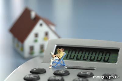 Налогообложение сделок с недвижимостью. Расчет ставки налога