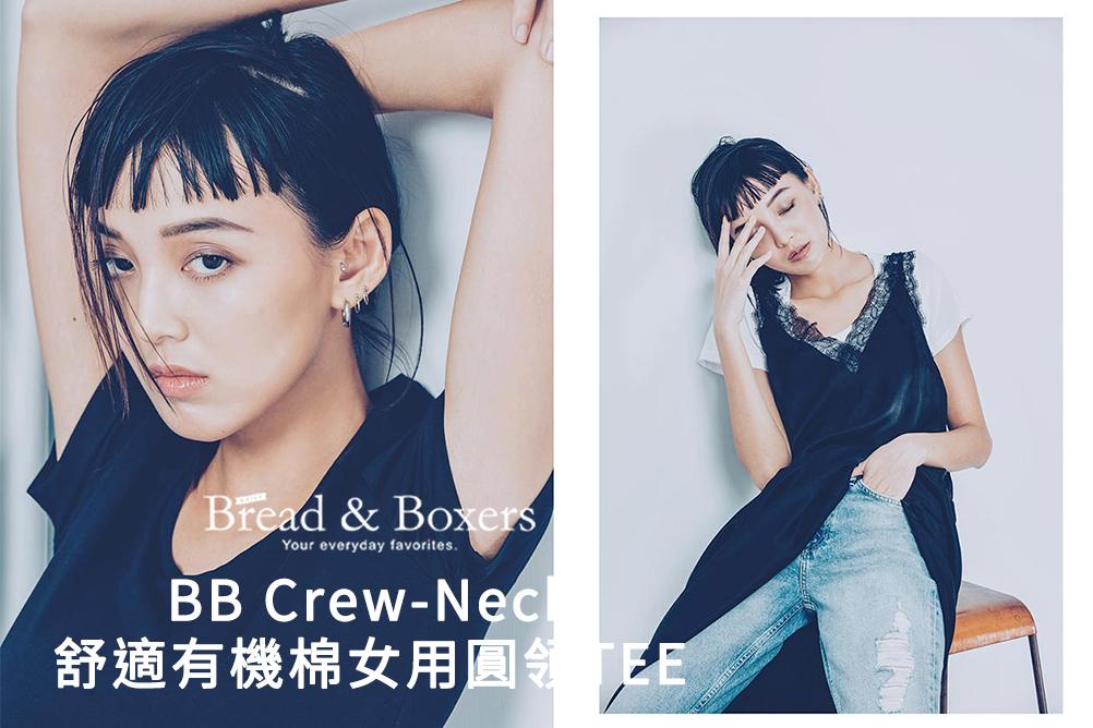 BB Crew-Neck舒適有機棉女用圓領TEE