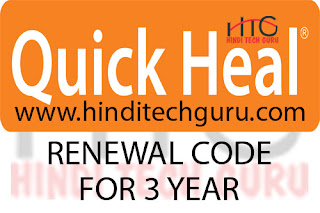 Quick Heal Total Security Renewal code