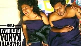 Bharathi Kanda Puthumai Penn – New Tamil Short Film 2018