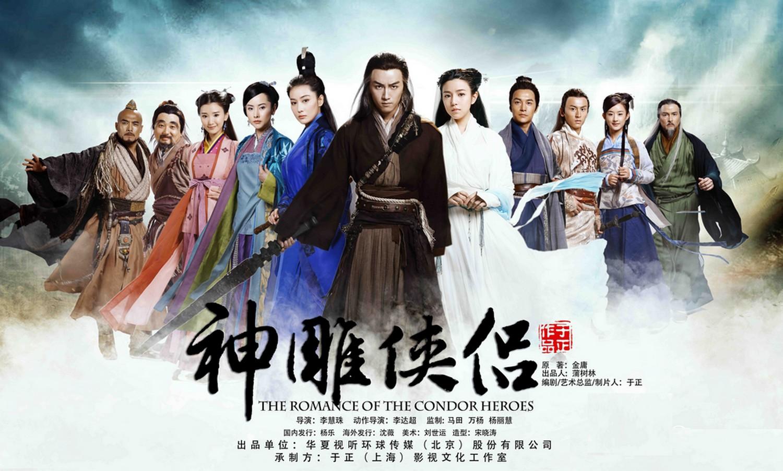 Phim Tân Thần Điêu Đại Hiệp