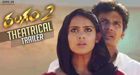 Rangam 2 Movie Trailer
