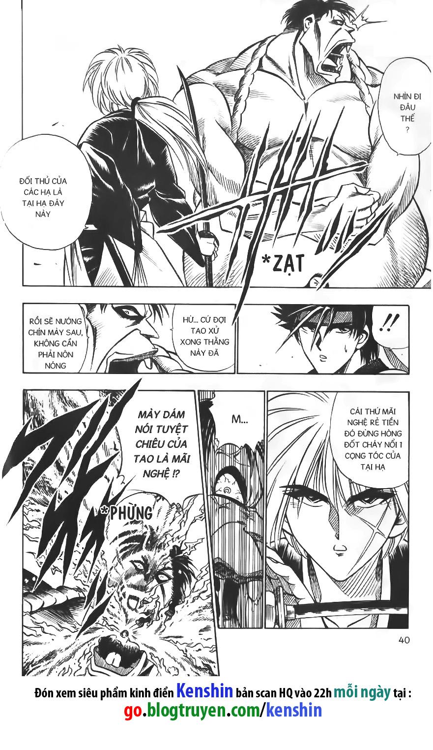 Rurouni Kenshin chap 17 trang 17