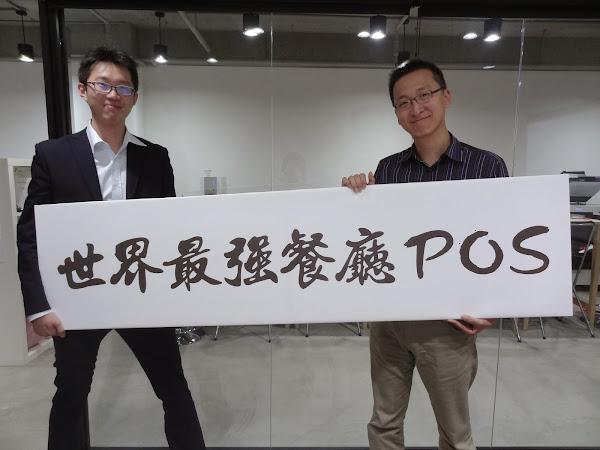iCHEF共同創辦人吳佳駿(左)、程開佑。