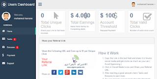 استراتيجة امنة لربح $ 1200, آلاف الدولارات,Iniroots.com,ربح المال,ما هو البنك الالكتروني سكريل وكيف يعمل,الحصول علي بطاقه ماستركارد مجانية (+25 $ مجانا) 2016,شحن بطاقة بايونير بواسطة تحميل الملفات,ربح المال مع وظائف الترجمة على شبكة الانترنت,30 موقع لشحن بطاقة ماستر كارد بايونير,شحن بطاقة بايونير بواسطة عملاق اختصار الروابط Adf.ly,افضل مواقع الربح التي تدعم بطاقة payoneer,شحن بطاقة بايونير بواسطة موقع popads,العمل من المنزل مع موقع Upwork يدعم بايونير,افضل بدائل بنك PayPal للمدونين واصحاب الاعمال الحرة,أهم النصائح للربح من الانترنت,