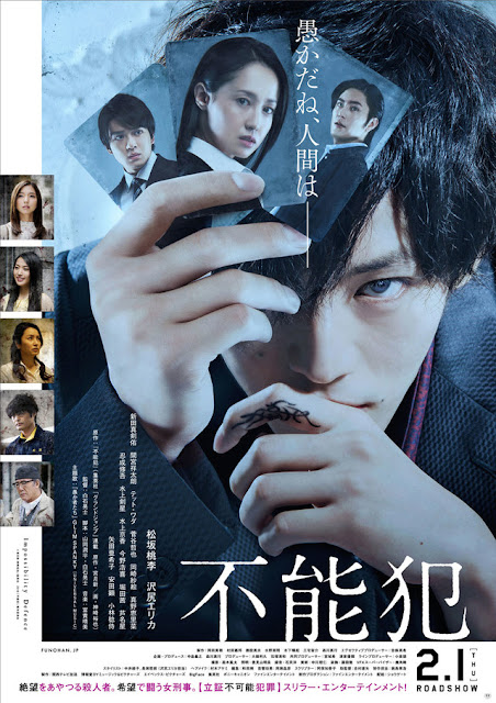 http://www.jnkdrama.com/2017/12/sinopsis-trailer-drama-live-action.html