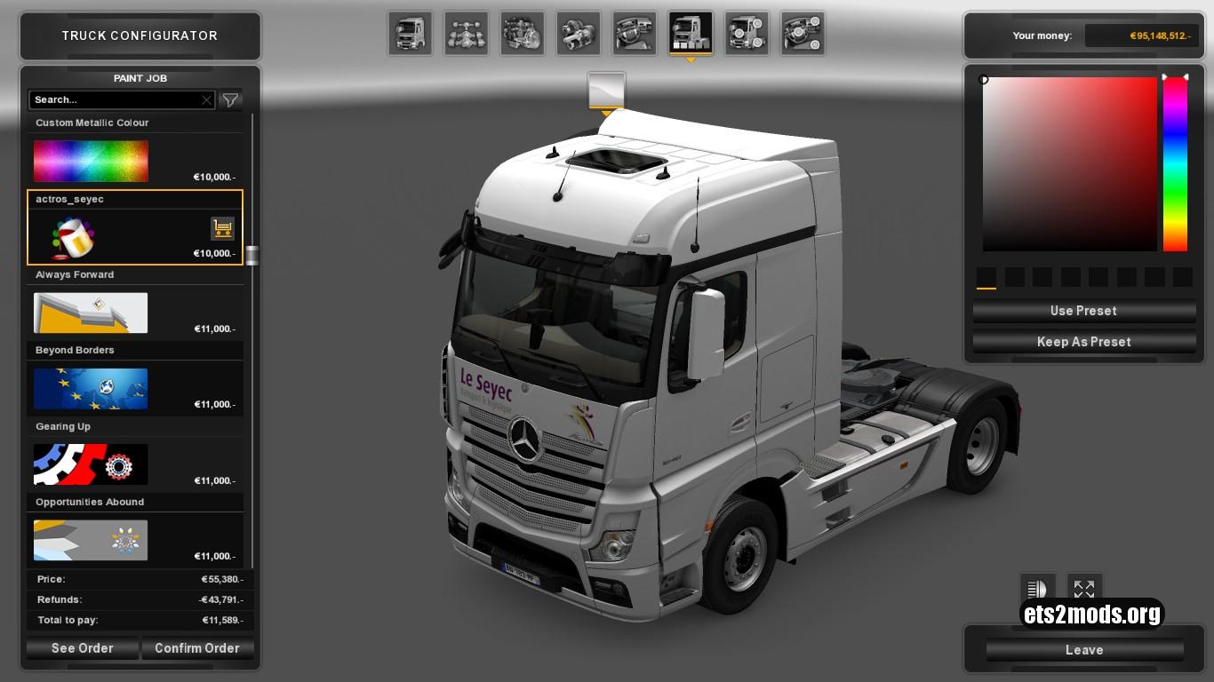 Combo Pack Seyec Transport