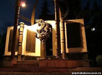 войнишкият паметник