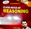Rakesh Yadav Sir Reasoning Class Notes Hindi PDF Download