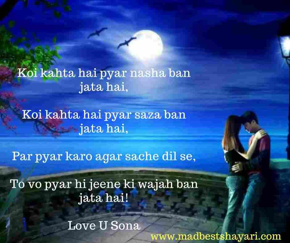 Love Shayari In Hindi ,couple image,shayari image,hindi shayari