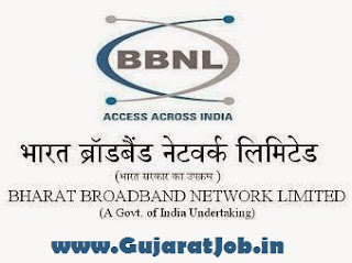 BBNL Recruitment for Apply Online Various Posts 2017.