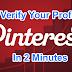 Pinterest Profile Ko Verify Kaise Kare: In 2 Minutes