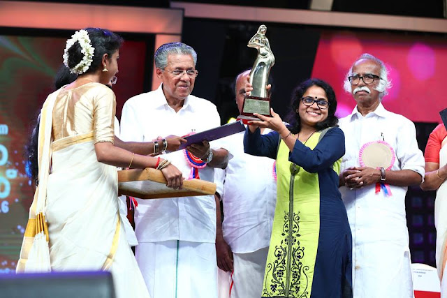Kerala State Film Awards 2016-Best Director / Best Film