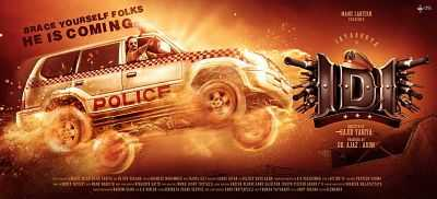 IDI: Inspector Dawood Ibrahim (2016) Hindi - Malayalam Full Movie Download
