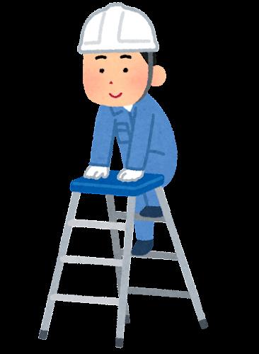 脚立に登る人のイラスト