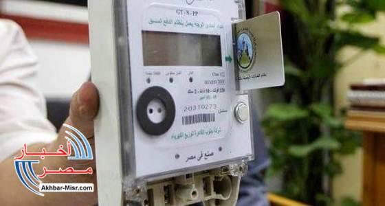 تحذير هام وعاجل من «الكهرباء» للمواطنين