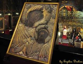Η Παναγία η Πορταΐτισσα  ΕΙΝΑΙ ΠΡΟΣΤΑΣΙΑ της Ιστοσελίδας www.sophia-ntrekou.gr «Αέναη επΑνάσταση»