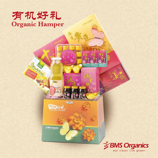 BMS Organics Healthy & Nutritious Chinese New Year Organic Hampers 2017 RM 198