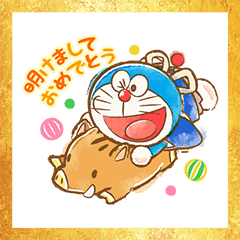 Doraemon New Year's Omikuji Stickers