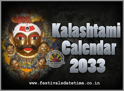2033 Kalashtami Vrat Dates & Time in India, 2033 Kalashtami Vrat Calendar