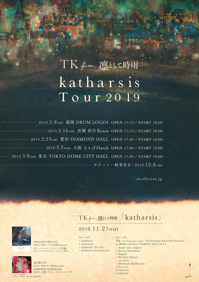 TK from LING TOSITE SIGURE Katharsis Tour 2019