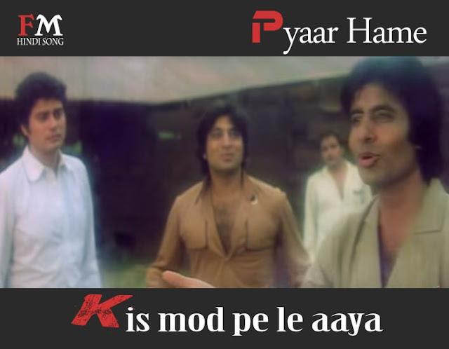 Pyaar-Hame-kis-Mod-pe-le-aaya-Satte-Pe-Satta -1982)