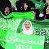 """""""اليوم الجمعة و لأول"""" مرة النساء السعوديات بملاعب كرة القدم"""