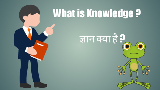 what is knowledge,knowledge,knowledge (quotation subject),what is knowledge economy,knowledge meaning,what is the knowledge of good and evil,what is the meaning of knowledge economy,what is the definition of knowledge economy,what does knowledge economy mean,knowledge is power,what does knowledge economy stand for,what is,what is epistemology,what is truth,human knowledge,tacit knowledge