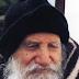 Άγιος Πορφύριος: «Έτσι θα το λες κι εσύ...»