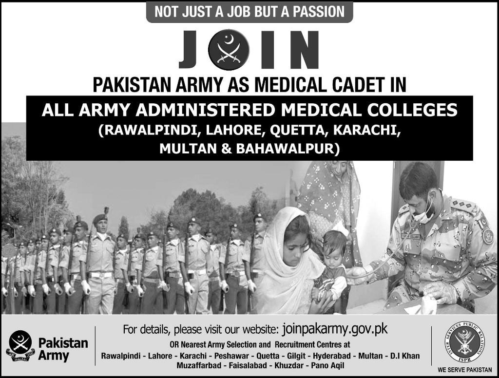 Join Pakistan Army As Medical Cadet 4 June 2017