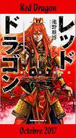 http://blog.mangaconseil.com/2017/07/a-paraitre-red-dragon-en-octobre-2017.html
