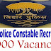 Bihar Police Constable Books 2018 Selection Process Apply Online