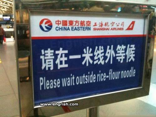 30 Amusing Pictures Of Translation Gone Wrong