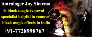 Is black magic removal specialist helpful to remove black magic effects in india